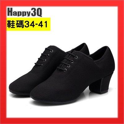 中根粗跟女鞋子加大碼41拉丁舞鞋子色素色短靴女鞋子-黑/紅34-41【AAA4695】