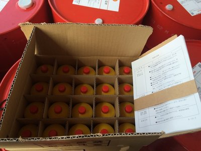 【殼牌Shell】高科技聚尿基潤滑脂、Stamina EP-2、20條裝/箱/伸縮管式【軸承、培林-潤滑用】