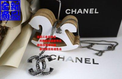 優買二手精品名牌店 CHANEL 限量 復古鍊 巴洛克 黑 白 珍珠 水鑽 大 LOGO 雙c 立體 雙面 項鍊全新