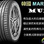 +OMG車坊+韓國MARSHAL輪胎 MU12 195/50-16  性能街胎 TW值320 錦湖代工