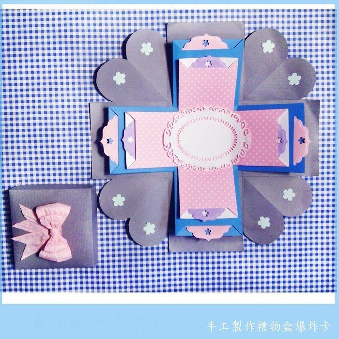 一番街**宮廷風*客製化,禮物盒卡片,爆炸立體卡片,手工卡片 生日卡片 情人節卡片.聖誕節卡片~