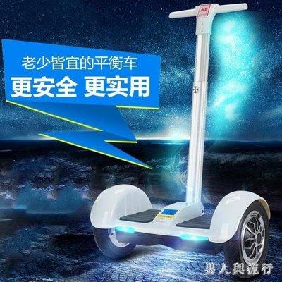 YEAHSHOP 平衡車 雙輪體感車智能兩輪代步Y185