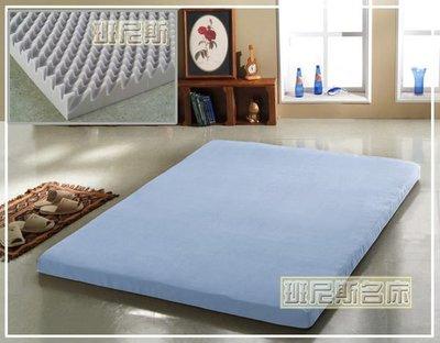 【班尼斯名床】~【5x6.2呎x7.5公分(綿)波浪惰性記憶矽膠床墊(日本原料)+3M鳥眼布套】