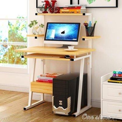 ZIHOPE 辦公桌 電腦桌電腦臺式桌子家用辦公桌學生書桌書架組合簡約小桌子ZI812