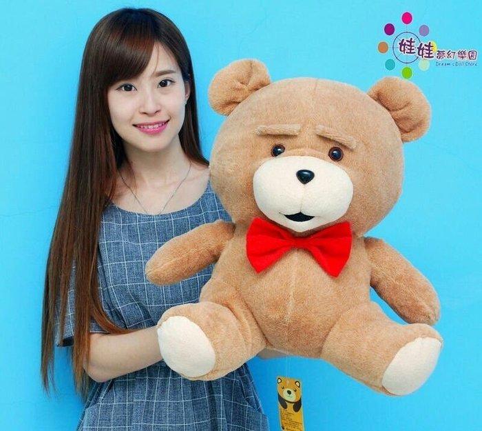 娃娃夢幻樂園~可愛熊麻吉大娃娃~ted 泰迪熊~熊麻吉玩偶~麻吉熊娃娃~生日禮物~全省宅配