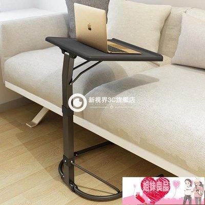 筆記本電腦桌折疊升降可移動書桌 Yzn...
