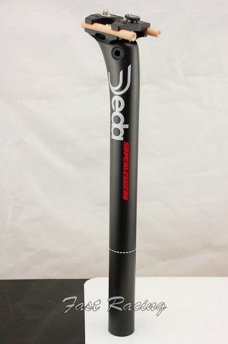 Deda SUPERLEGGRA  超輕量 碳纖維 坐管 座管 座墊桿 31.6 黑色 ☆【跑的快】☆