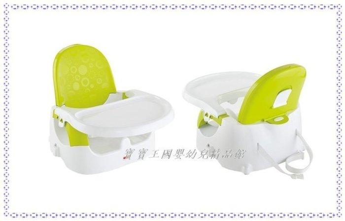 【寶寶王國】費雪 Fisher Price 多功能寶寶餐椅  蘋果綠