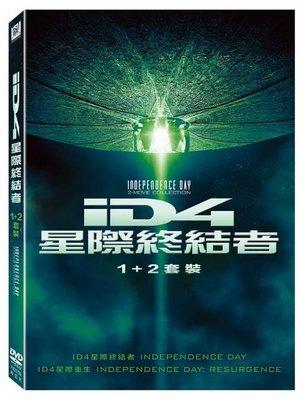 『DINO影音屋』16-11【全新正版-電影-ID4星際終結者1+2 套裝-DVD-全2集2片裝-連恩漢斯沃、比爾普曼】