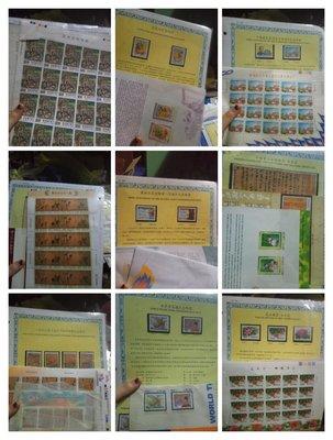 中華民國郵票82到87年