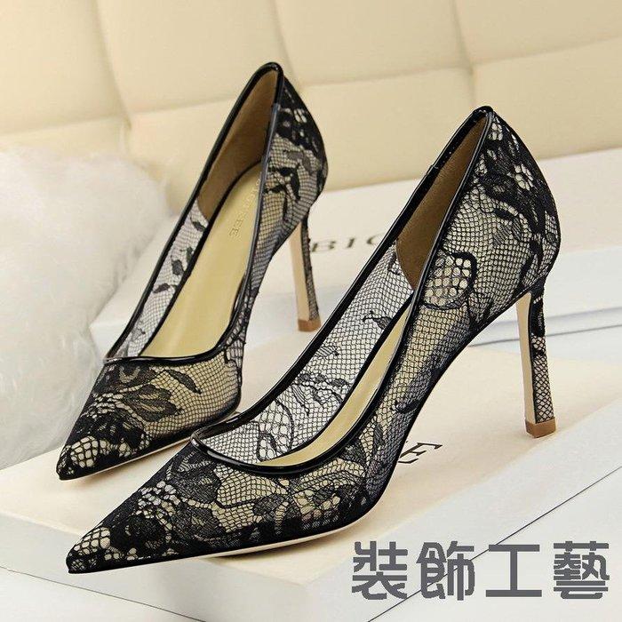 18167-1性感夜店顯瘦鏤空網狀蕾絲高跟鞋淺口尖頭高跟單鞋