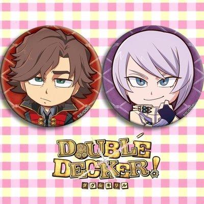 DOUBLE DECKER!道格&西里爾 動漫徽章胸章二次元周邊吧唧定制掛件