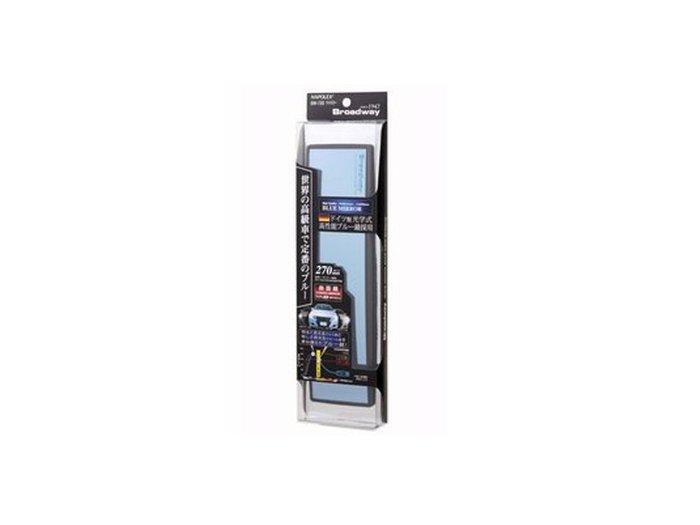 《達克冷光》德國光學曲面藍鏡270mm BW 155