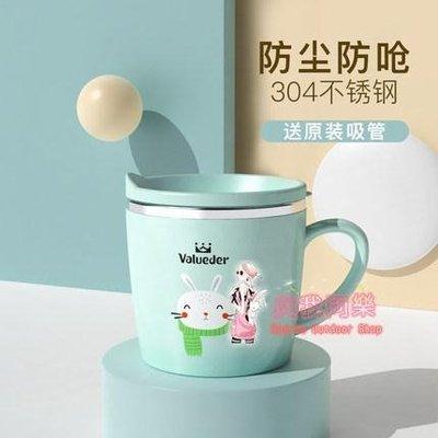 兒童牛奶杯 兒童水杯家用防摔不銹鋼鴨嘴學飲直飲牛奶杯寶寶喝水杯子口杯 2色XYJX