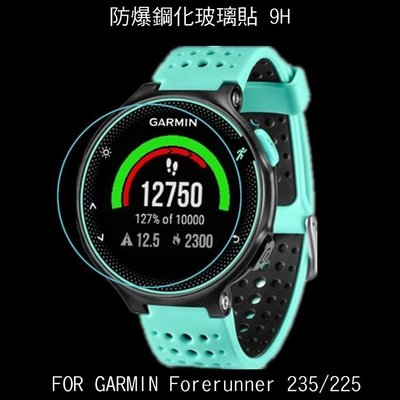 *Phone寶*GARMIN Forerunner 235 225 鋼化玻璃貼 硬度 高硬度 高清晰 高透光 9H