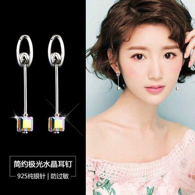 S925銀耳飾時尚百搭耳釘耳環防過敏 水晶珠231