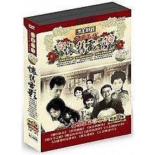 合友唱片 面交 自取 懷舊電影台語經典第二套 DVD