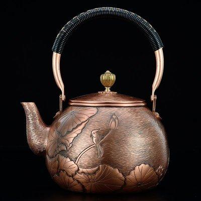 中式茶具 茶壺 手工加厚純紫蓮子粥龍嘴銅壺燒水壺功夫茶壺日式養生家用泡茶水壺