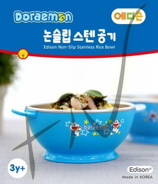 [佳恩現貨][Edison] 多拉A夢 雙把不鏽鋼 小碗 #308449  小叮噹 系列
