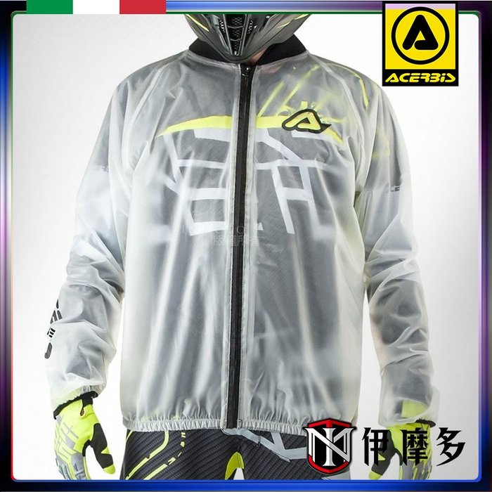 伊摩多※義大利 ACERBiS透明雨衣Transparent 3.0 Rain pro Jacket越野 重機 另售雨褲