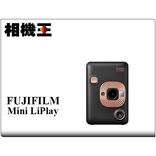☆相機王☆Fujifilm instax mini LiPlay 黑色 數位拍立得 公司貨 (4)