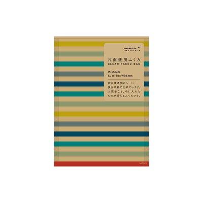 《散步生活雜貨-文具散步》日本製 Midori-CLEAR FACED BAG 透明面 包裝袋(15枚入) S-青條紋