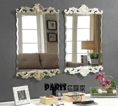 新款超美質感典雅歐式浪漫古典園藝風 雕花邊 化妝鏡 梳妝鏡 掛鏡 歐式畫框 相框 美髮鏡 理髮