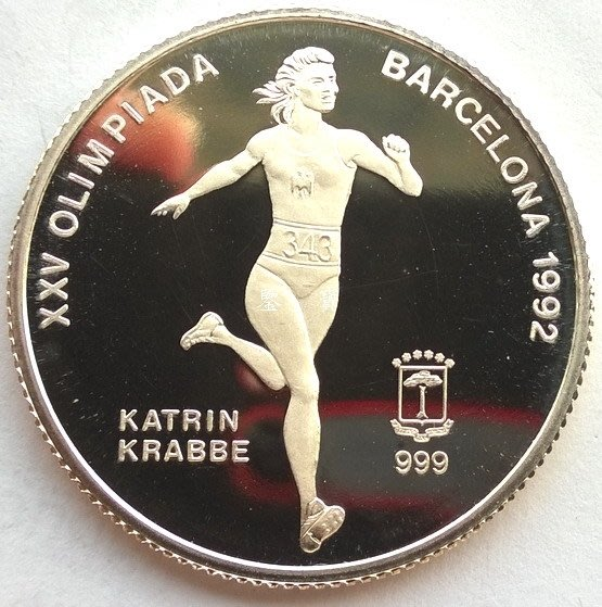 【鑒 寶】(世界各國錢幣)赤道幾內亞1992年長跑7000法郎精製銀幣 WGQ0575