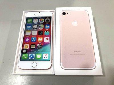 Apple Iphone7 4.7寸 256G 玫瑰金,有齊一套配件