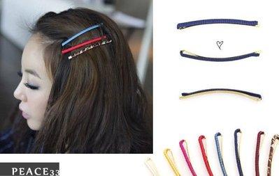 【PEACE33】韓國空運進口。髮飾  熱賣千隻 百搭基本 纏布色彩豹紋一字型髮夾/邊夾。現+預