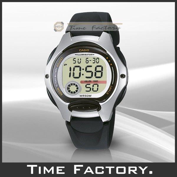 【時間工廠】全新 CASIO 多功能造型運動女錶 LW-200-1A