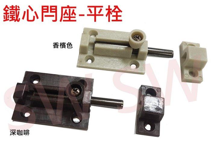HE022 門栓 1200平閂鐵心 鐵芯 落地門閂座 栓座 平閂 門閂 平栓 塑膠 鋁門栓 紗門閂 紗窗栓 鋁窗閂