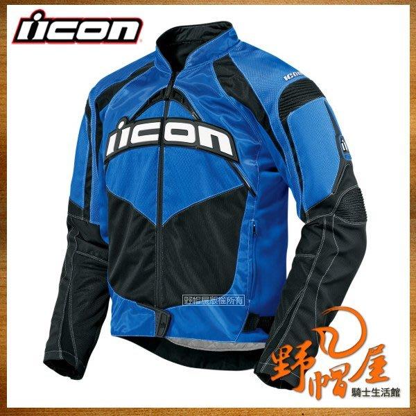 三重《野帽屋》美國 ICON Contra 防摔衣 五件式護具 網狀 防風 可拆內裏 耐磨 透氣。藍