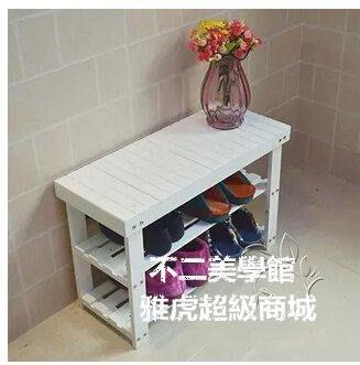 【格倫雅】^白色實木木制簡約現代兩層70厘米帶抽屜可坐換鞋架換鞋凳5225[g-l-y79