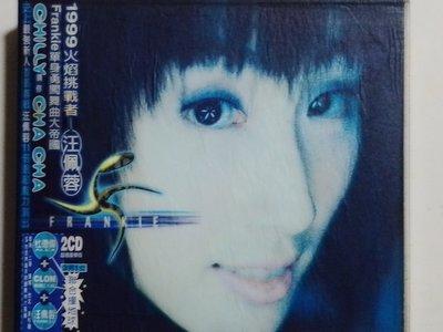 【奶嘴哥】華語CD─汪佩蓉CHILLY請你CHA CHA紙盒裝