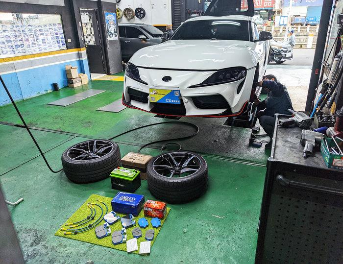 CS車宮車業 日本 ENDLESS CCRg 公司貨 TOYOTA SUPRA (前) EP535 (後) EP536
