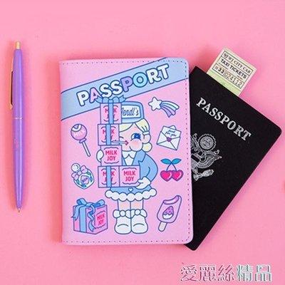 護照包棒棒可愛多功能旅行機票護照夾套證件包少女心短款便攜仿皮護照包 夏季新品