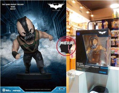 【神經玩具】現貨 野獸國 MEA-017 黑暗騎士系列 班恩 Q版公仔 似盒玩 DC 諾蘭 蝙蝠俠