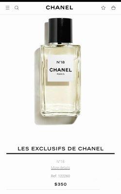 *旺角名店* ㊣ Chanel 香奈兒...