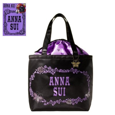 【Q包小屋】日雜誌豪華特典 ANNA SUI 安娜蘇 黑色刺繡 可束口 手提袋 便當袋 環保袋 托特包 小包包 購物袋