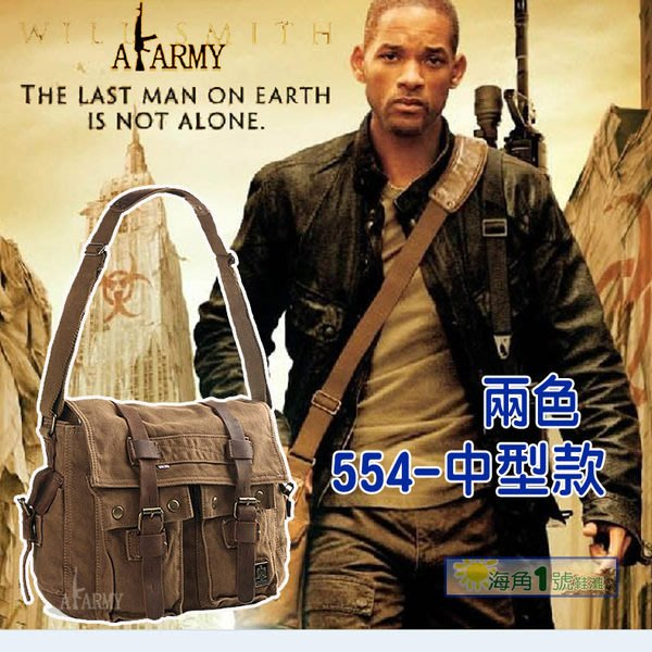 海角一號 英國BELSTAFF同款威爾史密斯代言軍用背包 四方形中包554超耐用牛皮帆布包