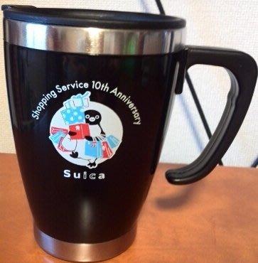 JR東日本(西瓜卡)SUICA十週年紀念 保溫保冷杯