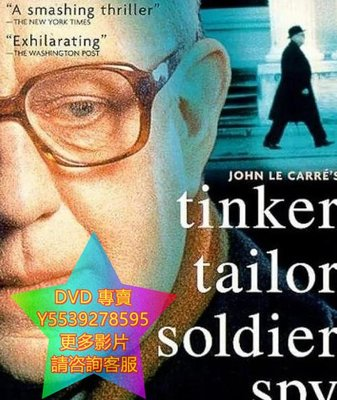DVD 專賣 鍋匠,裁縫,士兵,間諜/Tinker,Tailor,Soldier,Spy  歐美劇 1979年