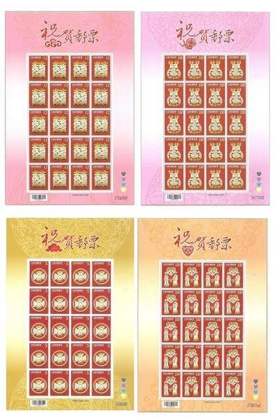 特571 祝賀郵票(天作之合) 版張 上品