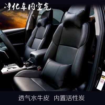 汽車頭枕 護頸枕 真皮車用頭枕車載枕頭 車內腰靠 四季通用一對裝
