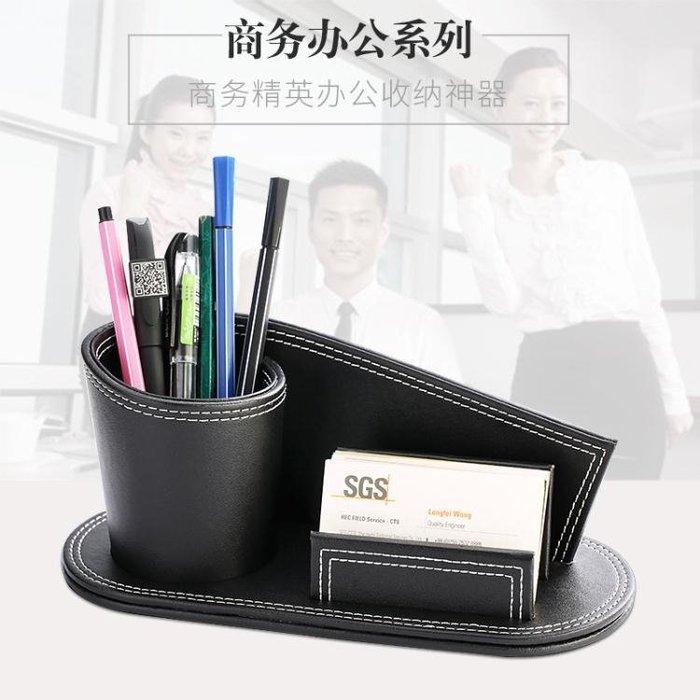 創意皮質筆筒名片盒座一體 商務辦公學生用品 桌面收納盒韓國擺件