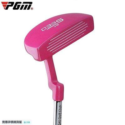 Teenagers putter golf clubs青少年推桿高爾夫球桿 女生球具/企鵝電配