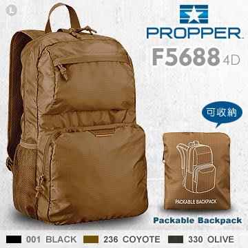 【ARMYGO】PROPPER Packable Bakpack 可攜型後背包