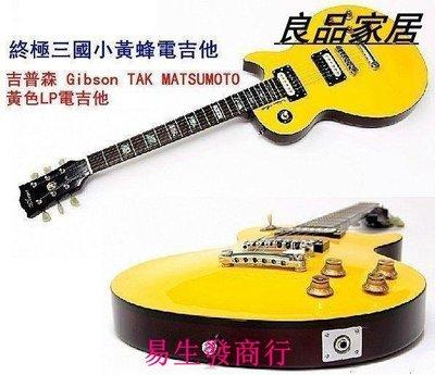 【易生發商行】時尚獨家授權 全網銷量第一! 終極三國小黃蜂電吉他 吉普森 GiF6361