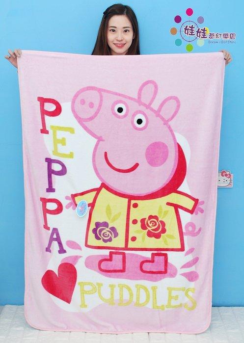 佩佩豬毛毯~正版授權PeppaPig~佩佩豬法蘭絨毛毯~兒童被~粉紅豬小妹~四季毯~佩佩豬棉被~生日禮物